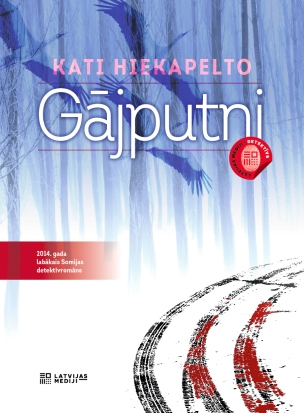 Gajputni_V_skc_F_CS6